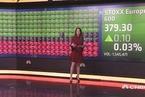 国际股市:欧股周一平开