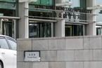 香港金管局三日五接盘 购汇共逾130亿港元