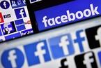 用或不用都在监测你,Facebook怎样炼成广告霸权