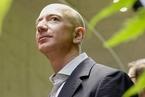 亚马逊暂停向医院出售药品计划 医药股齐涨