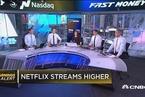 Netflix一季度业绩超预期 股价盘后跳涨