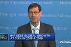 IMF首席经济学家:贸易战赢了也等于输