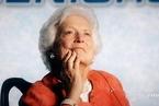 美国前第一夫人芭芭拉•布什去世 享年92岁