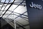 为解油耗压力 Jeep明年将推新能源SUV