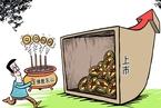 """""""普陀山""""被迫撤回IPO申请 佛教""""沙龙365登入化""""如何规范?"""