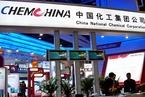 中国化工拟增持摩科瑞