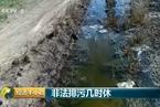 """江苏环保厅:对连云港产业园排污案""""绝不姑息"""""""
