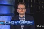 更新工厂设备 马斯克再提Model 3生产目标