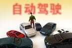 零跑汽车宣布与大华联合研发AI自动驾驶芯片