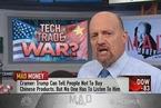 抵制美货是中国在贸易战中的王牌?