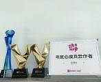 世界说荣获多项2017年度自媒体奖项