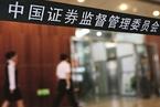 证监会为港股通投资者引入香港投研服务
