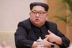 金正恩宣布朝鲜停止核导试验 集中一切力量发展经济