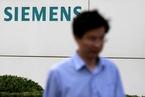 西门子将在华发第三代工业云 强化安全隐私