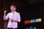 优酷杨伟东:国内视频平台格局存在变量