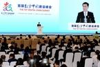 腾讯、阿里、华为齐聚福州谈掌握核心技术的必要性