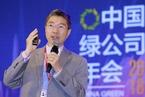 吴军:人工智能是生产力、区块链是生产关系?