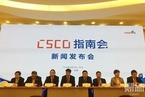 中国权威医学机构大规模调整癌症诊疗指南