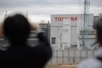 东芝不放弃出售芯片业务 否认5月底为交易截止日期