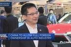 蔚来总裁:欢迎特斯拉加入中国汽车行业竞争