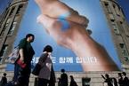 记者手记|半岛南北峰会在即,韩国百姓怎么想?