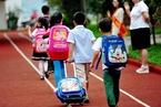 蓝皮书:农村学生为何流失严重
