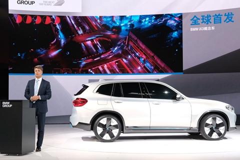 宝马集团:主力车型新能源版本将加速入华