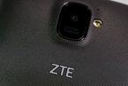 T早报|台湾宣布将中兴列为出口管制对象,T-Mobile拟260亿美元收购Sprint