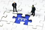 1160个项目退出财政部PPP管理库 投资额1.2万亿元