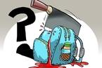 陕西米脂学生遇袭案嫌疑人被批捕 村民称其此前沉溺网游