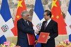 中国与多米尼加建交 多政府断绝与台官方往来