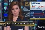百胜中国一季度盈利超预期 移动端销售占比过半