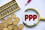 财政部:川湘豫蒙贵等省份逾百市县PPP支出占比超限