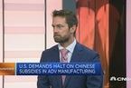新加坡银行:美中期选举前中美贸易嘴战或升级