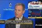 迪士尼第二财季业绩出色 CEO称不担心Comcast竞购福克斯