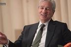 摩根大通CEO:美国经济强劲但100%会出现经济衰退