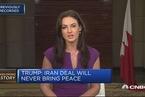 特朗普为何要退出伊核协议?