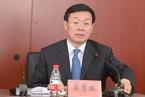 人事观察|周慧琳履新上海宣传部长 任职中央文宣系统34年