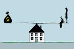 夫妻共同债务的认定规则:从零打碎敲到脱胎换骨
