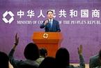 开放的贸易格局需要法治支撑——访中国政法大学国际经济法研究所所长祁欢
