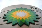 BP有意退出四川页岩气合作项目