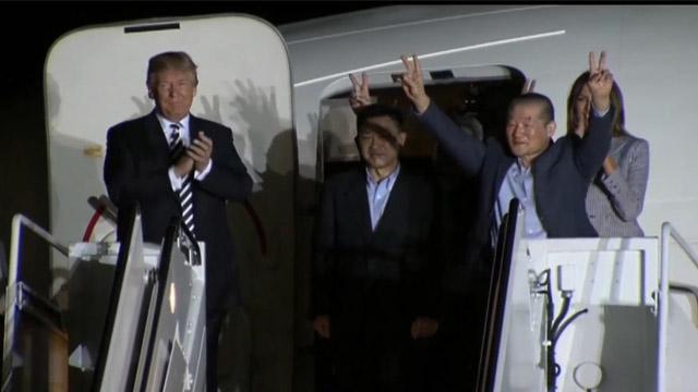 三名韩裔美国人获金正恩释放,特朗普亲自到机场迎接