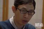 【汶川十年十人谈】范美忠:极端处境让我们看到自己的真相