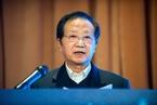 陈清泰:管资本为主须改革既有国有资本管理体制