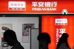 改簽合同 平安信托財富管理團隊并入私人銀行