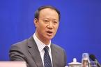人事观察|中编办新闻发言人李章泽升任该办副主任