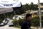马来西亚前总理下台便遭境管 被控曾干预反腐调查
