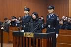 杭州保姆纵火案二审17日将开庭