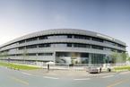 宝马集团在北京成立新研发中心
