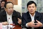 贵州两新常委分工明确 赵德明任贵阳书记刘捷任省委秘书长
